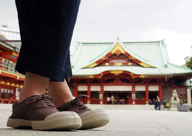 bensimon_japan1